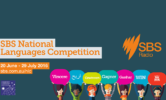 sbs-national-languages-competition